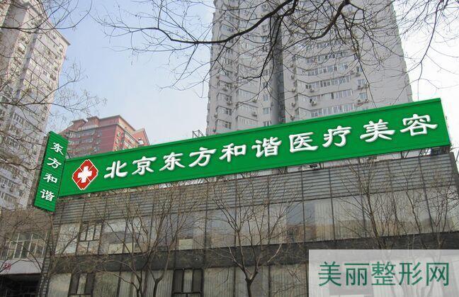 北京鼻翼缩小哪家整形医院好 北京鼻翼缩小整形哪家医院好