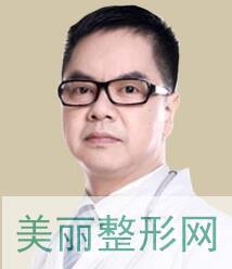 重庆当代整形价格表2018版一览