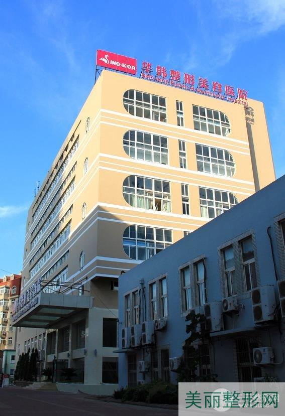 青岛华韩整形美容医院医院2018新年价格表提前曝光