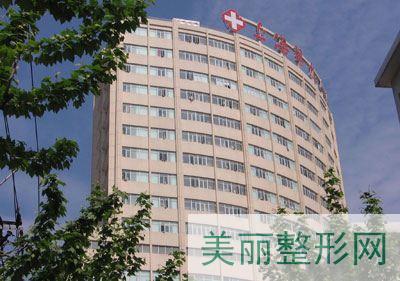 上海九院整形价格表完整公开