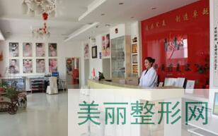 沧州枫华医疗美容整形医院开放热门项目价格价目表
