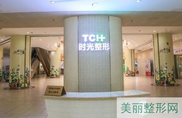 重庆时光整形医院价格表2018全新一览