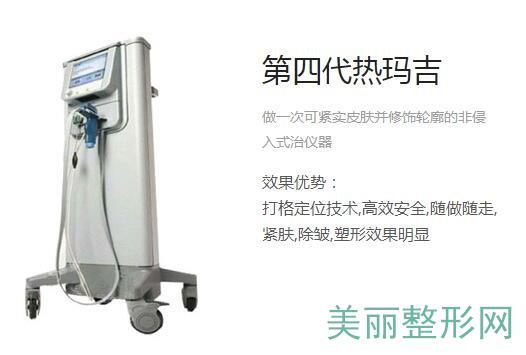 郑州华领整形医院价格表2018火热曝光一览