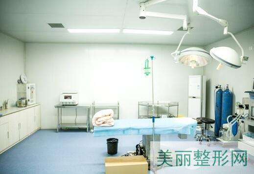 淮北美倾城整形医院手术室