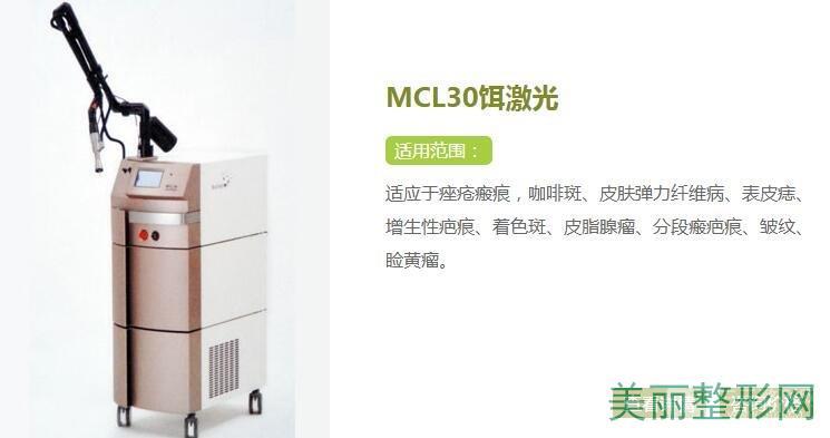 杭州时光整形医院整形设备