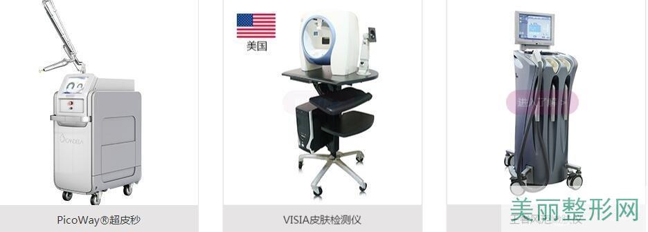 北京叶子整形美容医院整形设备一览