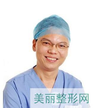 北京来美安整形医院王振军院长