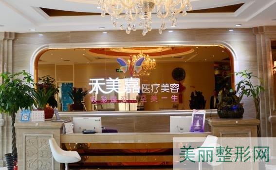 北京玉之光和禾美嘉哪个好?