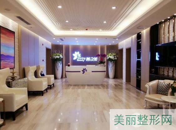 北京善之美医疗怎么样?医院概况一览