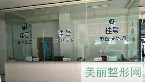 太原264医院整形美容科价格表,附医院概况和医生简介