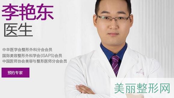 2018武汉美莱整形价格表及专家坐诊全新火热一览!