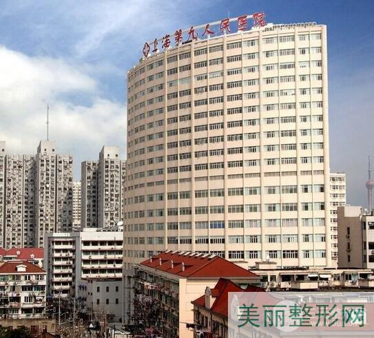 上海九院和北京八大处哪个好?医院实力、专家医生、价格大比拼!