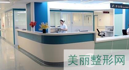 301医院