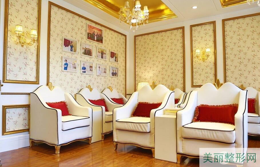 北京贵美汇医院