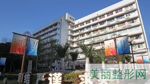 上海九院整形外科