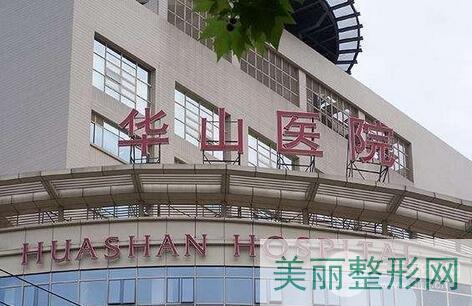 上海自体脂肪填充