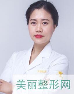 北京天使名源自体脂肪填充全脸