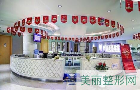 北京圣贝口腔医院价格表
