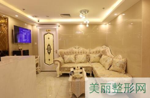 北京丽港医疗美容