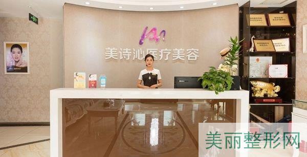 北京美诗沁去眼袋多少钱