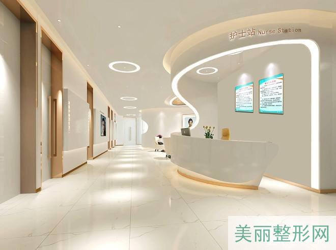 美容整形医院