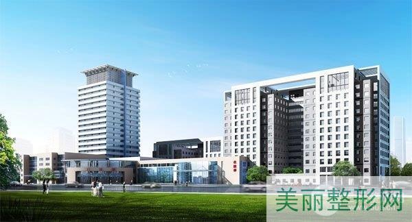 甘肃省人民医院整形科