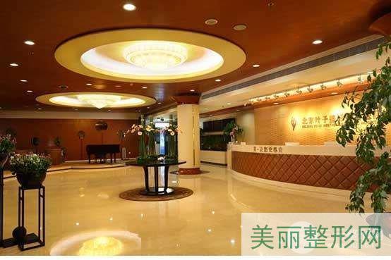 北京整形医院排名前三