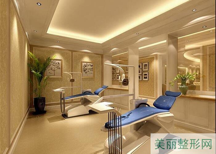 上海金海兰医疗美容诊所