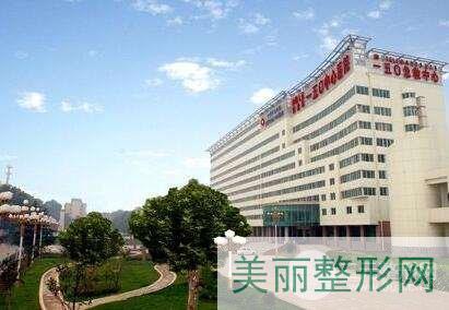 北京304医院整形美容科