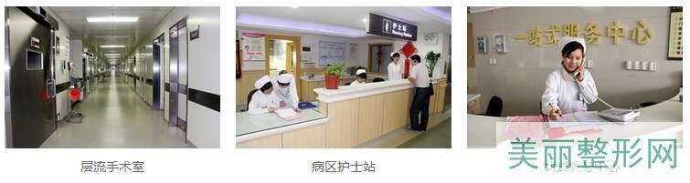 南通第三人民医院整形美容科