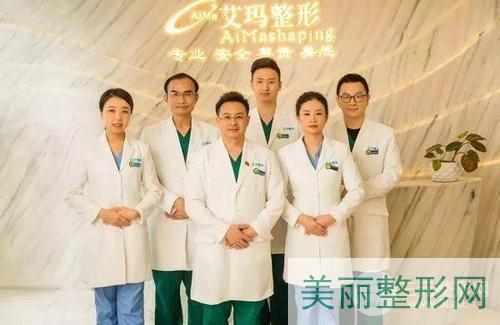 北京艾玛医疗整形医院安全吗 附2019年全新价格表