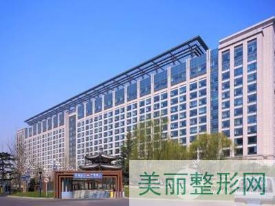 北京301医院洗纹身贵吗 洗一次多少钱?