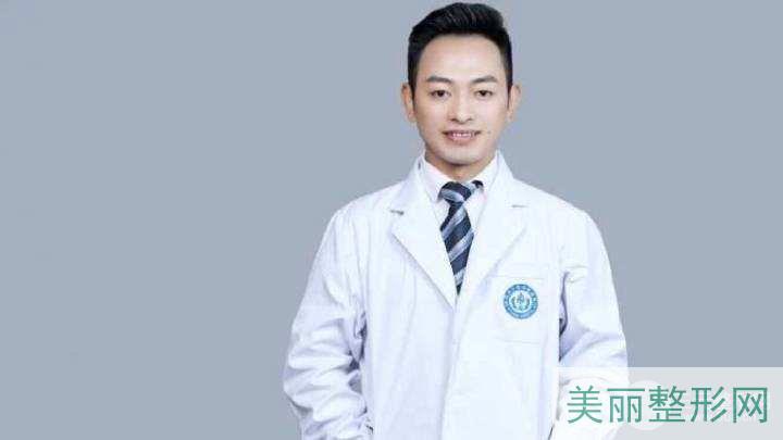 华西医院整形科专家