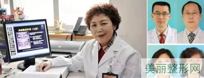 杭州市三医院整形外科好吗?项目价格表一览~