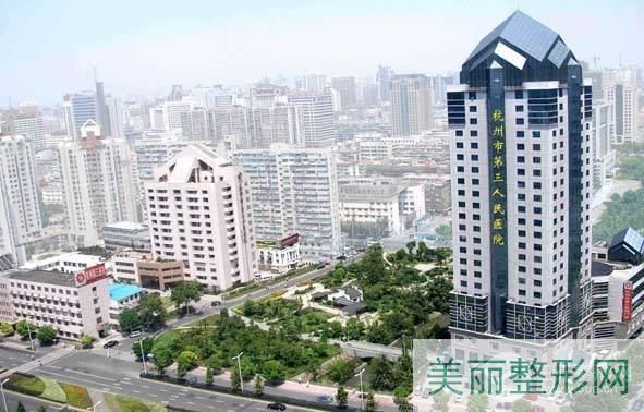 杭州市三医院光子嫩肤价格是多少?效果好吗?