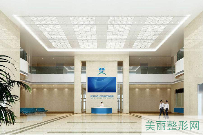 武汉天佑医院整形科激光祛斑怎么样?激光美容科室概况项目大全