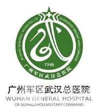 武汉陆军总医院美容整形科口碑、医生、案例图锦集!
