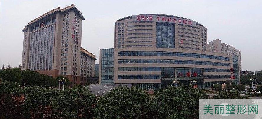 武汉中部战区总医院整形双眼皮案例,这个效果够自然系!