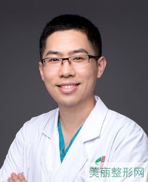 重庆西南医院整形专家及价格表(收费)信息 2020全新上线
