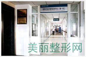 新!常熟第一人民医院激光项目价格表2020项目大全一览