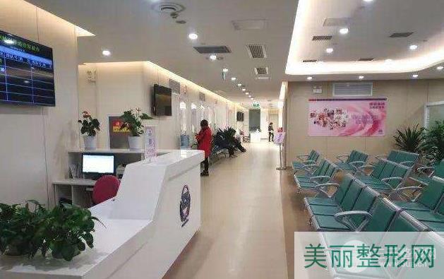 西安第四医院整形美容科价格表-2020版本全新上线