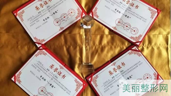 湖南人民医院美容科怎么样?价格表及项目大全全新亮相