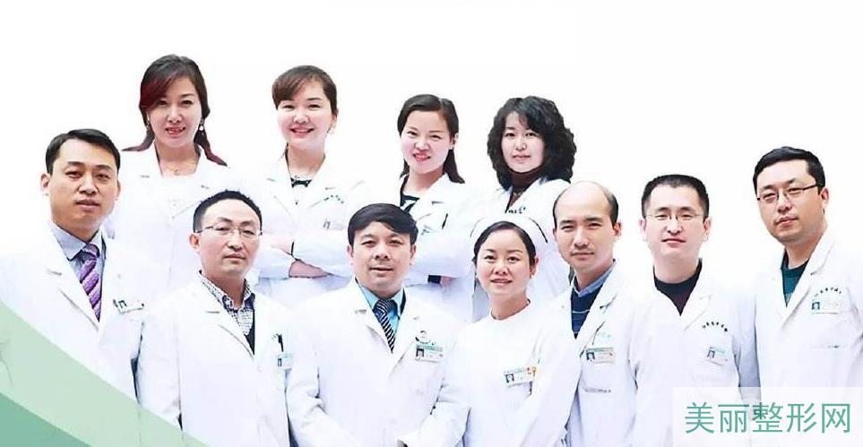江苏中医院整形外科怎么样 价格表+医生团队信息~