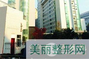 浏阳市人民医院整形科室怎么样-医生团队-口碑
