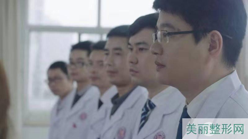 湖南省人民医院整形外科怎么样 价格表和项目一览~