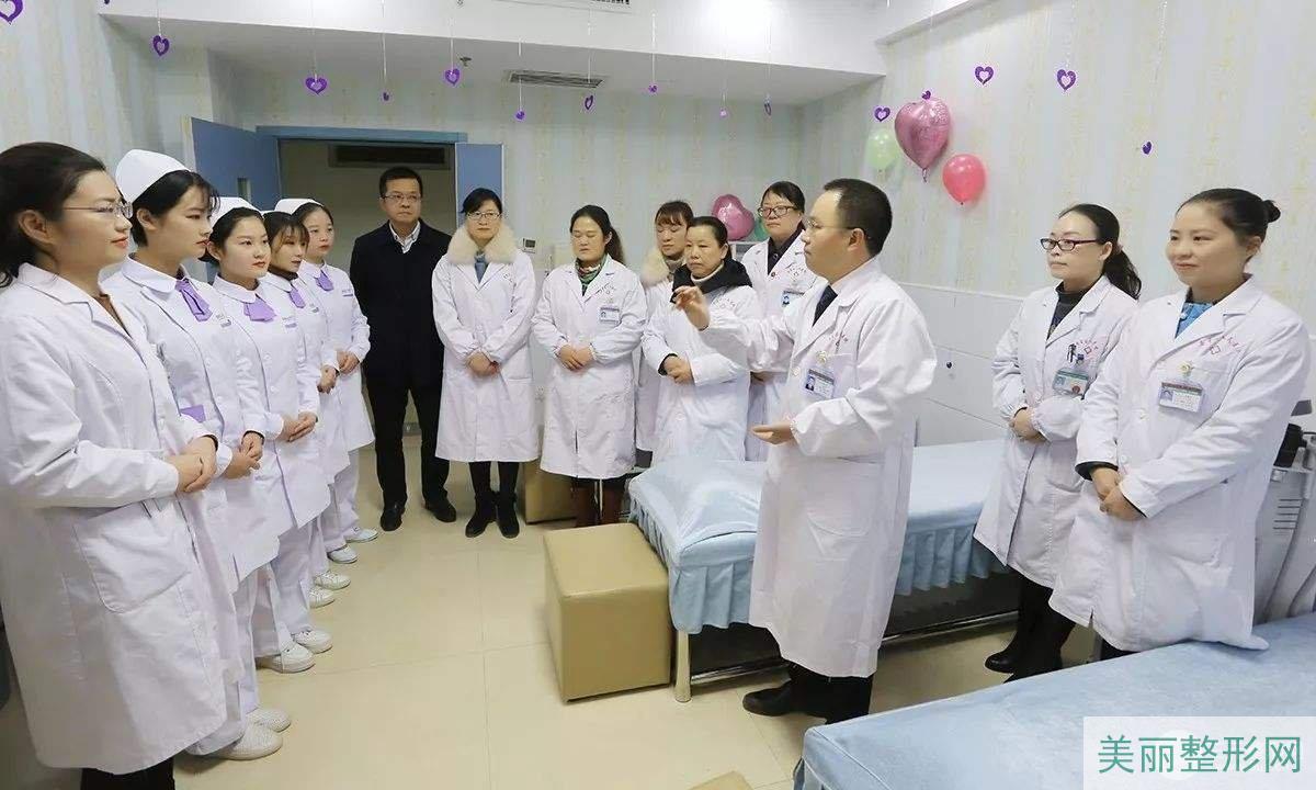 湘雅二医院整形美容科祛眼袋好吗?案例