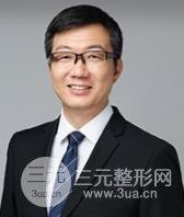 北京盖德口腔黄懽