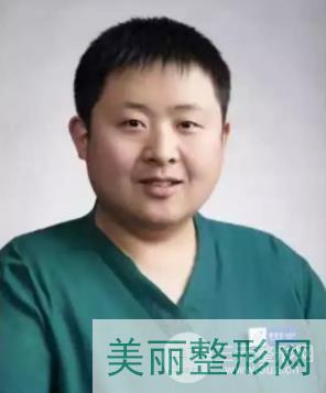 北京合生齿科隋青松