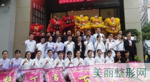 广州广大口腔医生