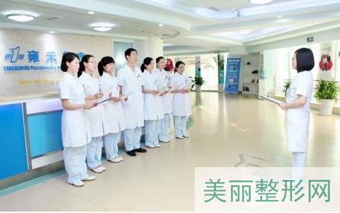 石家庄雍禾医院特色